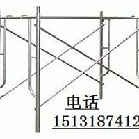 河北省阜城县荣荣腾建筑机械设备有限公司