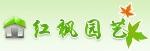 成都红枫园艺植物租赁有限公司