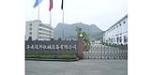 中国济南冠邦机械设备有限公司