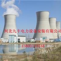 河北九丰电力设备安装有限公司