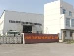 郑州浩源机械制造有限公司