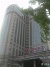 上海秋腾贸易有限公司