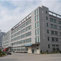上海永册电气有限公司