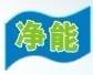 广州市净能环保科技有限公司
