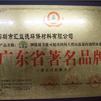 深圳市汇益德环保材料有限公司