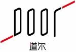 上海市道尔实业有限公司