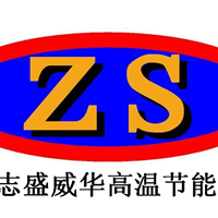 北京市志盛威华化工有限公司
