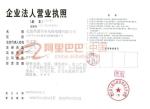 北京江海洋有限公司
