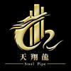 河北沧州天翔龙钢管有限公司