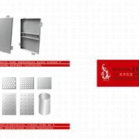 北京东方巨龙铝单板成都公司