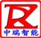 徐州中瑞智能门窗有限公司