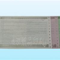东莞市盛泓纸品有限公司
