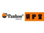 上海盘沪实业有限公司
