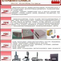 临沂科泰建筑新技术应用有限公司