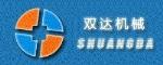 威县双达橡塑机械厂