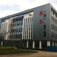 东莞金属材料公司