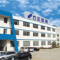 徐州方正工程机械有限公司