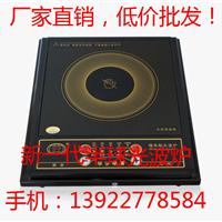 广州市苏尔电器有限公司