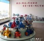 上海天籁阀业制造厂