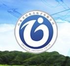 山东卓佳电力电子有限公司