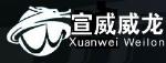 宣威市威龙自动化设备有限公司