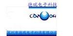 深圳德瑞电子科技有限公司