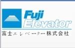 深圳亚洲富士电梯设备有限公司