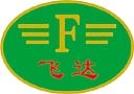 青州市飞达实业有限公司