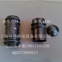 上海绿静机电设备有限公司