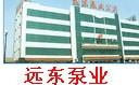 广州泊头泵业成套设备有限公司