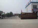 沧州建升建筑防水材料有限公司