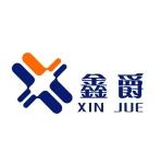 浙江鑫爵工贸有限公司