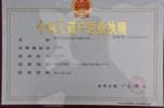 金牛塑胶科技香港有限公司