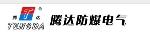 浙江腾达防爆电气有限公司