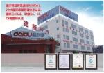 广州德隆电器科技有限公司