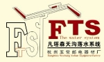 杭州五常邮电器材厂