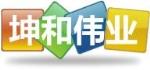 北京坤和伟业建筑材料有限公司