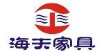 江西省南康市海天家具厂