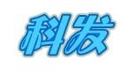 清河县科发密封件有限公司