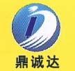 深圳市鼎诚达机电设备有限公司