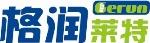 上海数特源实业有限公司