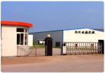 郑州通赢机械设备有限公司