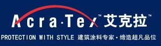 德家朗涂料(上海)有限公司