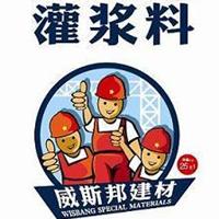 威斯邦(大连)新技术材料公司