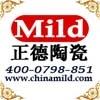景德镇正德陶瓷有限公司