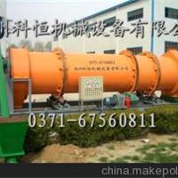 郑州科恒机械设备有限公司