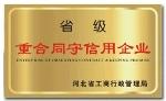沧州市鸿兴泰声测管有限公司