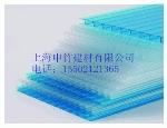 上海申竹建材有限公司