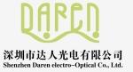 深圳市达人光电有限公司