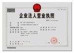 程旺东莞塑胶原料有限公司
